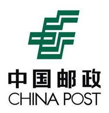 China Post and Russian Post have signed cPacket business cooperation agreement.