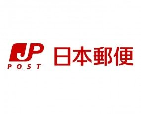 Japan Post Group has released its financial results for the first nine months ending on December 31, 2019.