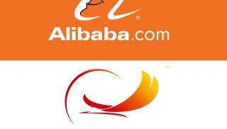 Alibaba Cainiao