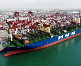 largest container 24,000 TEUs