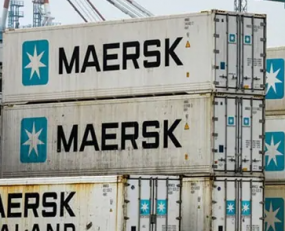 In the first quarter of 2024, A.P. Moller – Maersk will introduce the first of a series of eight container vessels capable of operation by carbon neutral methanol.